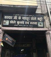 Sardar Ji Ke Mashoor Chhole Bhature