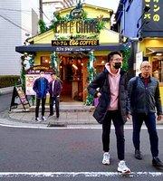 Cafe Giang