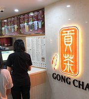 Gong Cha Surfers Paradise