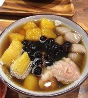 Taiwan Ten Cafe Kochi Obiyamachi