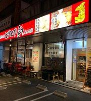 Toritoritei Hoshigaoka
