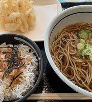 Food Court Numazu Service Area