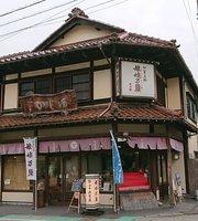 Yamanaka Ishikawaya Honten