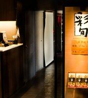 Apa Villa Hotel <Sendai Station Itsutsubashi> Japanese Kappo Saishun