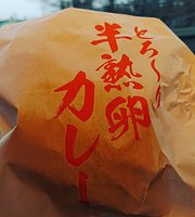 Temma Asty Shizuoka
