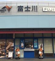 Bakery & Cafe Fujikawa SA Outbound