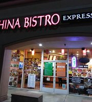 E.M.W. China Bistro Express and Tea Co.