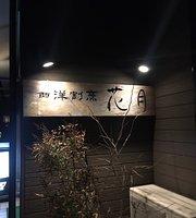 Kagetsu
