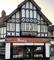 Ken's Kitchen Oriental Takeaway