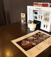 Sakura Coffee, Kagashima
