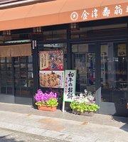 Kanazawa Juoken