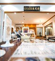 Tang Guang Aeum Coffee