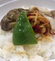 Japanese Restaurantokumura