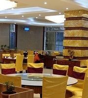 Huayuan Restaurant