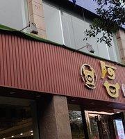AGan Restaurant (ZhongShan Middle Road)