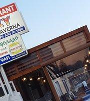Galaxy Family Restaurant