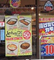 オリジン弁当 東村山店