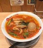 Taiyo no Tomato-Men Toyosu