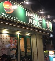 Freshness Burger Nishi-Waseda