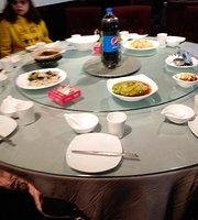 GaoDi Jie 56Hao Restaurant (MingHu)