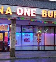 China One Buffet