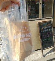 Bonanja Bakery