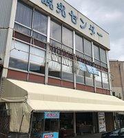 Mihonoseki Tourist Center Ishikura