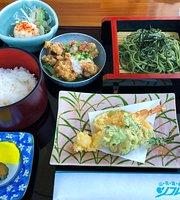 Yamahana Onsen Refure Restaurant Hanashinobu