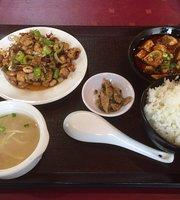 Daming Chinese Fire Pot Restaurant Tamura