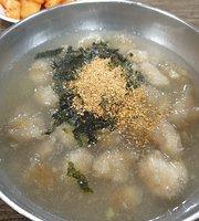 Byeong Mountain Potato Ongsimi
