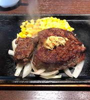 Ikinari Steak, Naoetsu