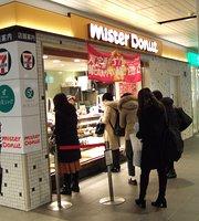 Mister Donut Odori Station