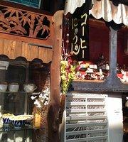 Futaba Dininig Room