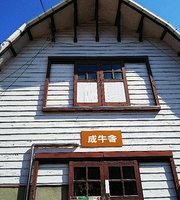 Nagoya-Shi Farm Center