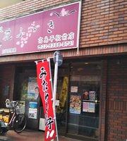 Hanafubuki Takashimadaira Ekimae