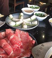 MaLa Yi Hao Hot Pot