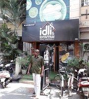 Idli & Idiyappam