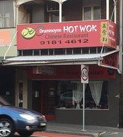 Hot Wok Chinese Restaurant