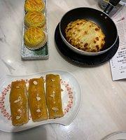 Tao Yuan Ju Restaurant