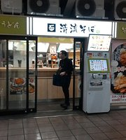 Seiryu Soba Tachikawa 5・6 Platform