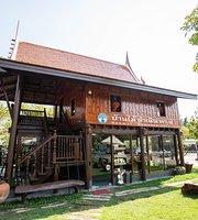 Banmai Damnoen Cafe