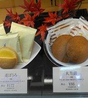 Kitajima Marubolo Saga
