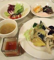 Restaurant Sonoma