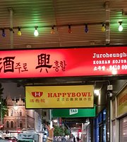 Juroheunghal Korean Soju Bar