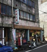 Chinatengoku Kanayama
