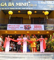 Com Ga Ba Minh Hoi An