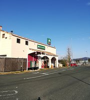 Mos Burger Toyokawa Interchange