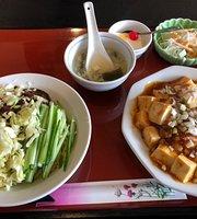 Taiwan Food Shurin