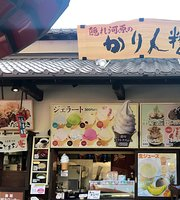 Kakuregawara karinto Kotomachi Yokocho