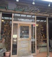 Bakery Pan Koubou Shushub